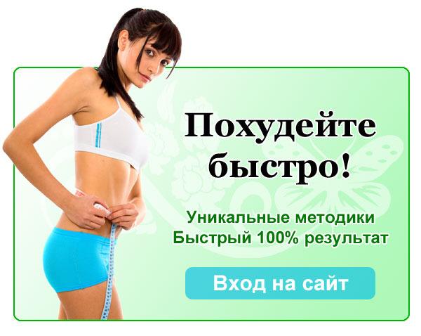 Похудеть с помощью гречки и кефира отзывы